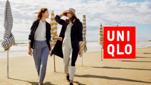 Save as Much as 60% on Limited Offers at UNIQLO