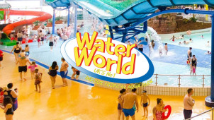 Up to 28% Off Entry to Aqua Park for One Adult or a Family of Four at Water World