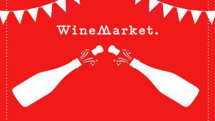 25% Off Orders at WineMarket