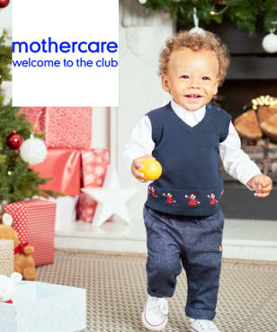 Mothercare - 15% off