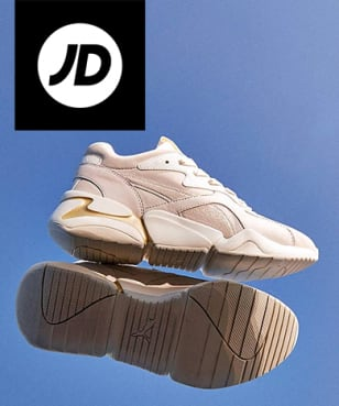 JD Sports - Must Have