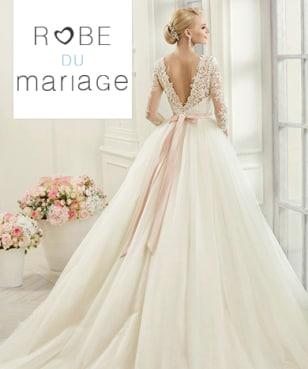 Robe du mariage - 15€ off
