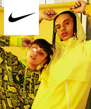 Nike - 20% Off