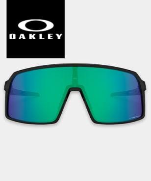 Oakley - 20% de réduction