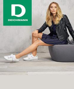 Deichmann - 5€ Rabatt