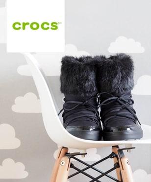 Crocs - 25% Rabatt