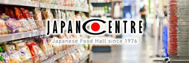 Japan Centre food hall
