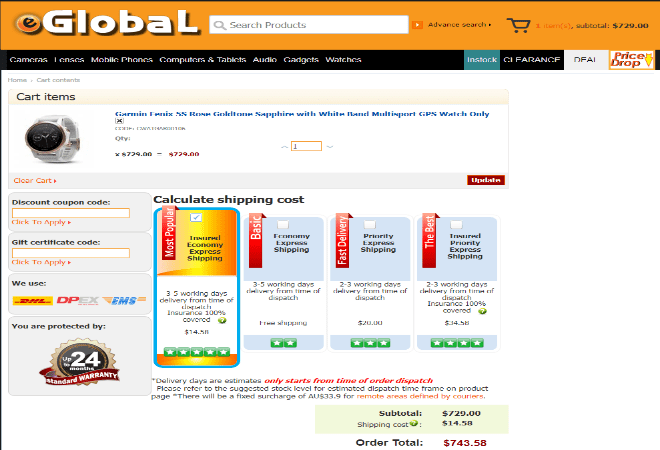 eGlobal discount coupon code