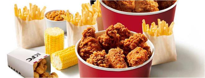 kentucky fried chicken deals 2019