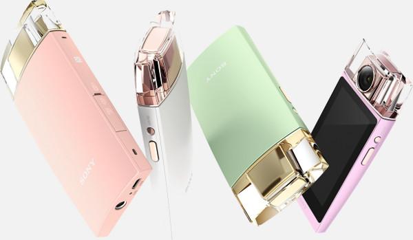 Sony mobile design